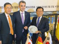 Delegationsreise des BdV-Präsidiums nach Südkorea
